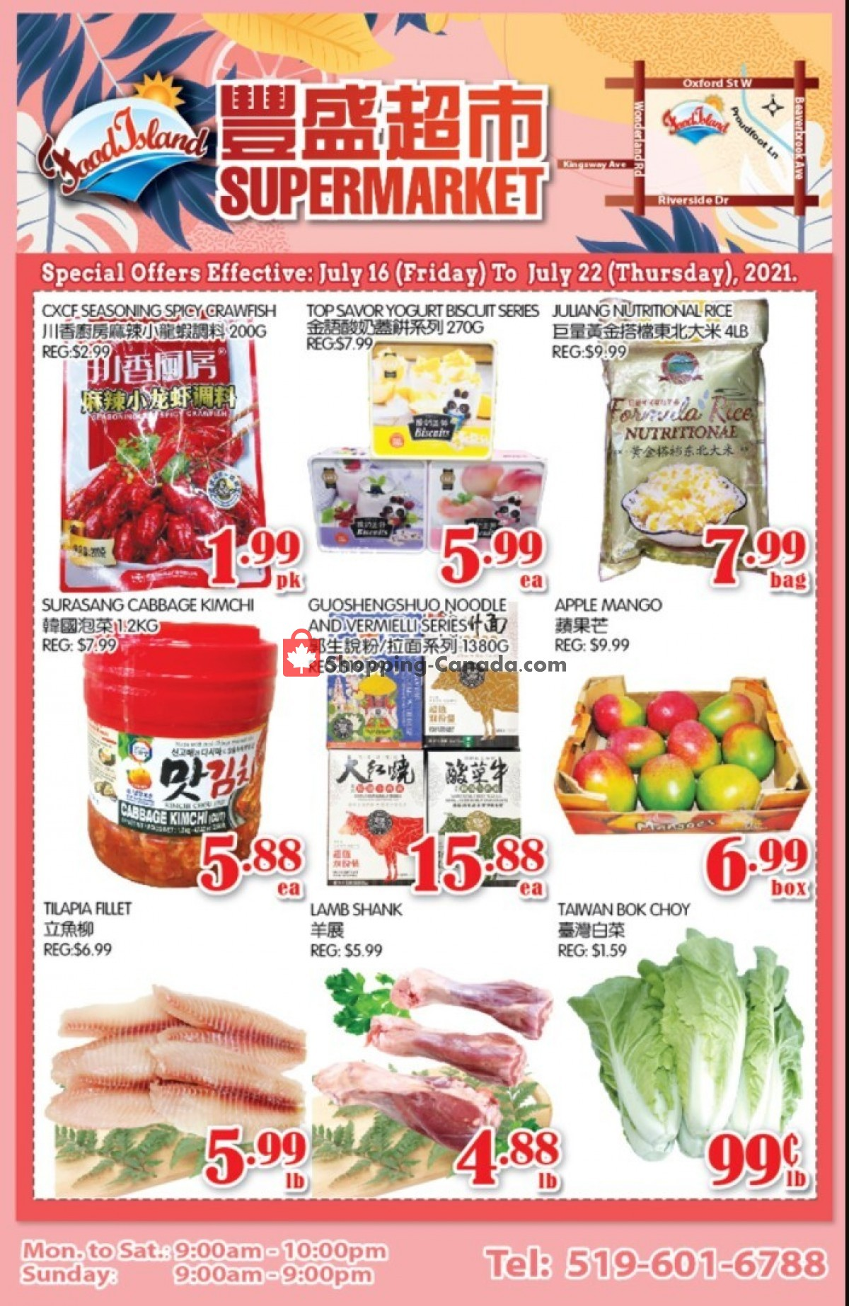 Flyer Food Island Supermarket Canada - from Friday July 16, 2021 to Thursday July 22, 2021