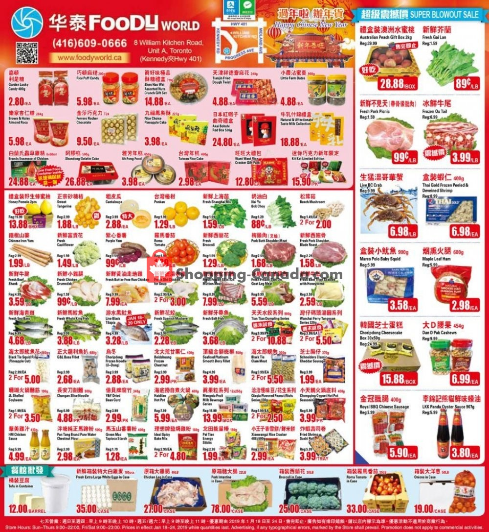 Flyer Foody World Canada - from Friday January 18, 2019 to Thursday January 24, 2019