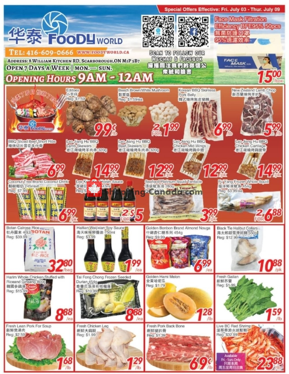 Flyer Foody World Canada - from Friday July 3, 2020 to Thursday July 9, 2020