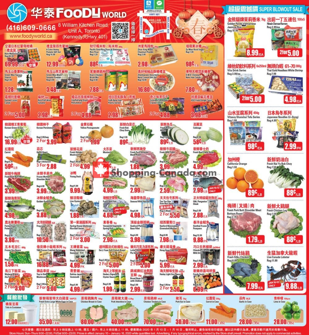 Flyer Foody World Canada - from Friday January 10, 2020 to Thursday January 16, 2020