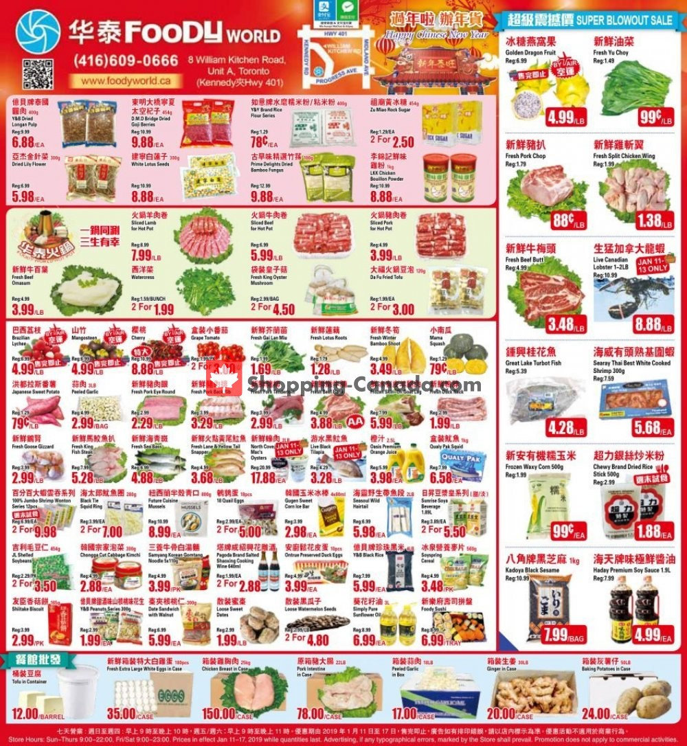 Flyer Foody World Canada - from Friday January 11, 2019 to Thursday January 17, 2019