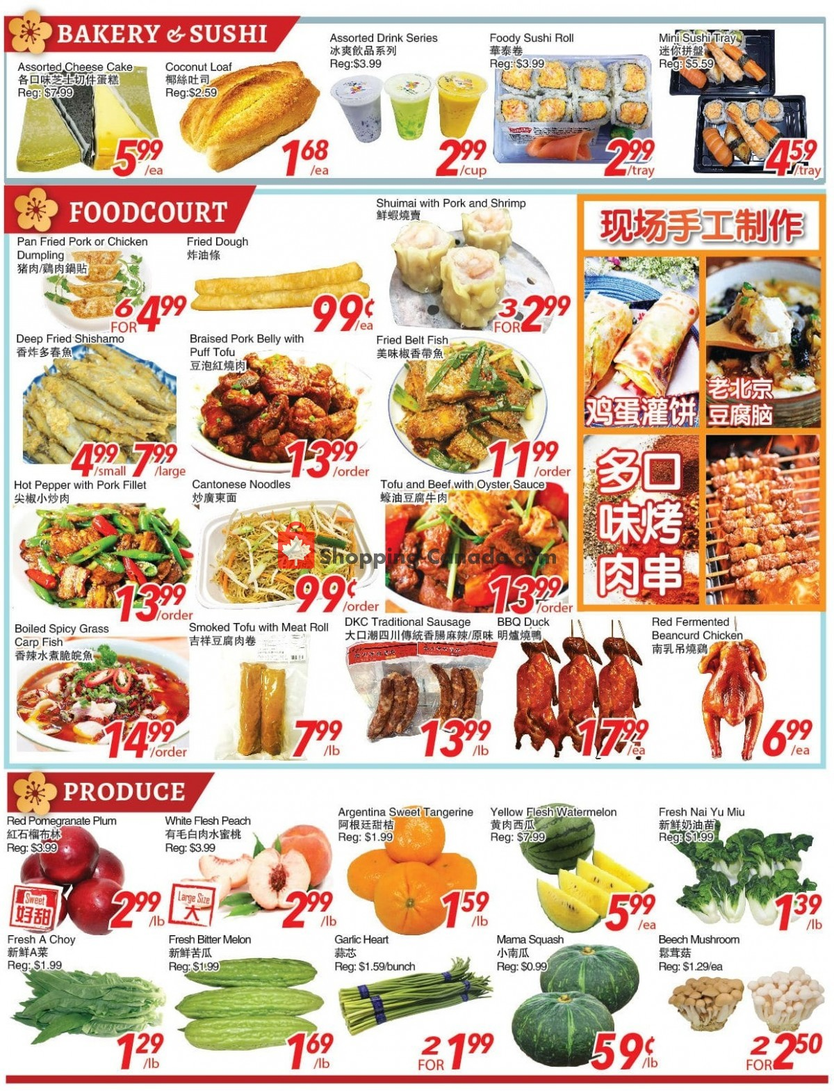 Flyer Foody World Canada - from Friday July 9, 2021 to Thursday July 15, 2021