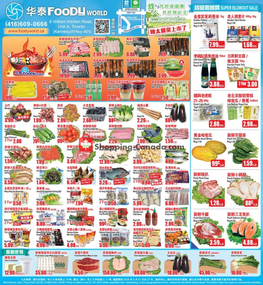 Flyer Foody World Canada - from Friday June 21, 2019 to Thursday June 27, 2019