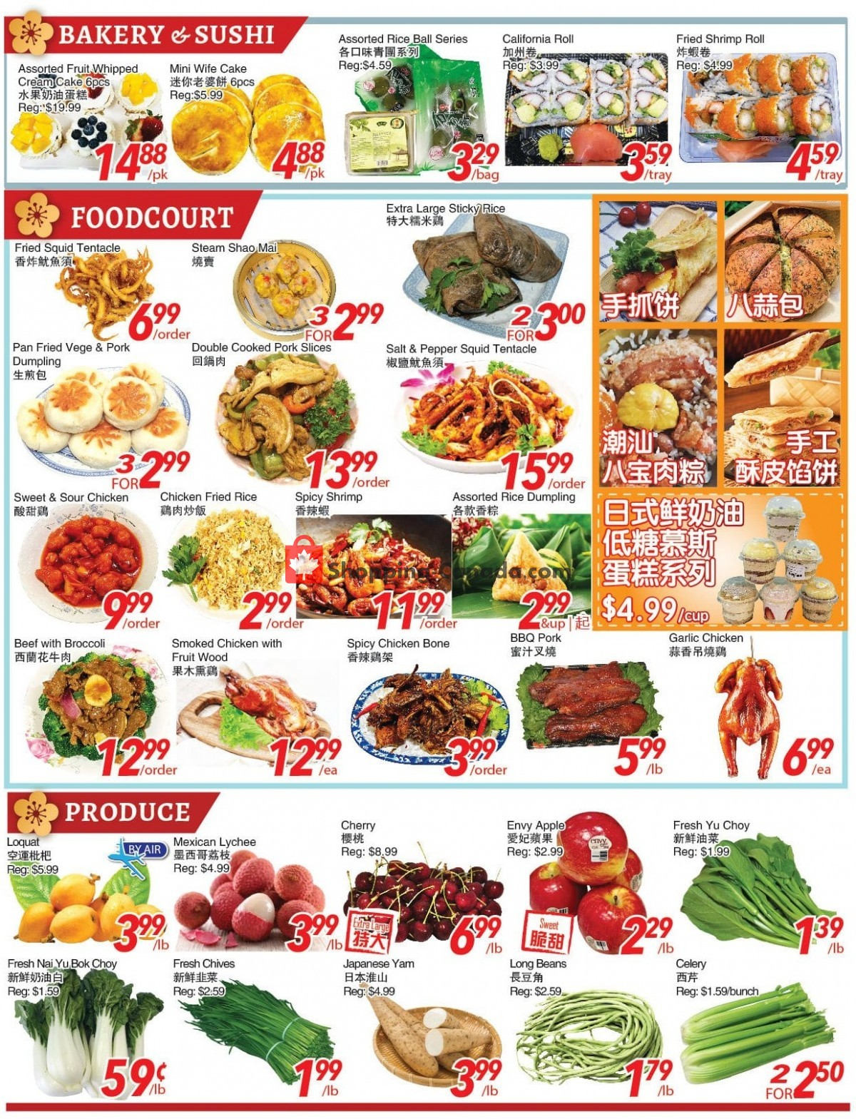 Flyer Foody World Canada - from Friday June 4, 2021 to Thursday June 10, 2021