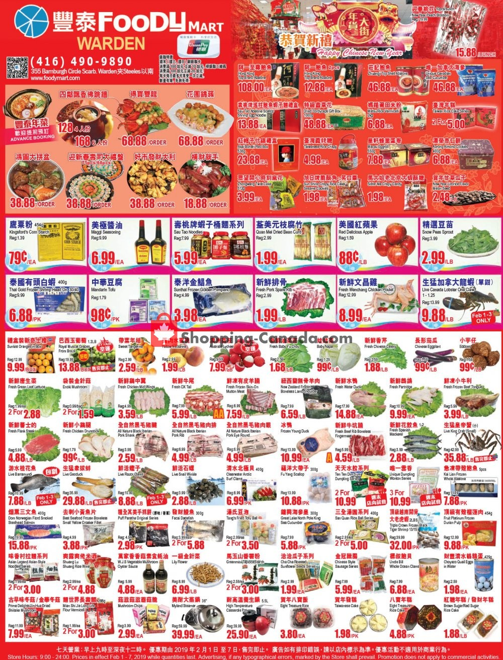 Flyer Foodymart Canada - from Friday February 1, 2019 to Thursday February 7, 2019
