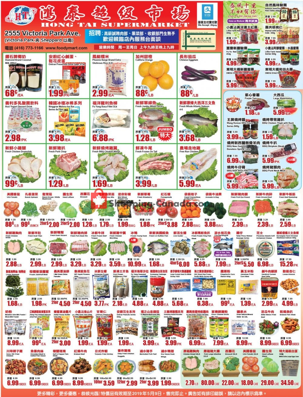 Flyer Foodymart Canada - from Friday May 3, 2019 to Thursday May 9, 2019