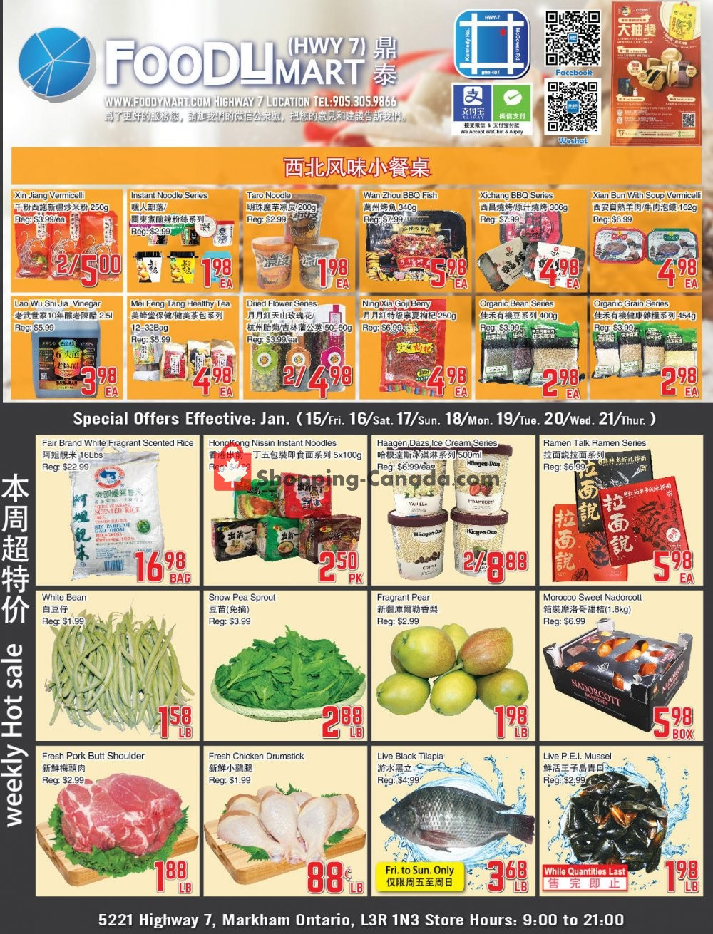 Flyer Foodymart Canada - from Friday January 15, 2021 to Thursday January 21, 2021