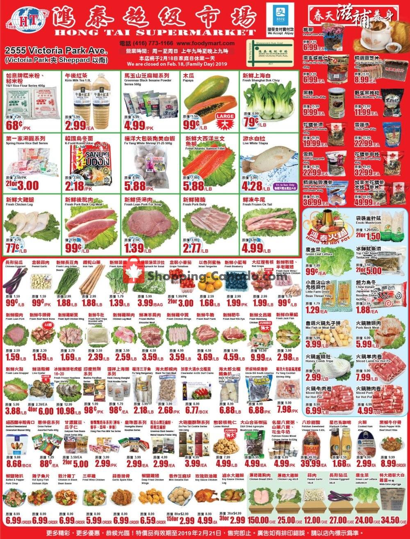 Flyer Foodymart Canada - from Friday February 15, 2019 to Thursday February 21, 2019