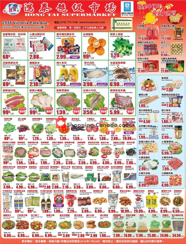 Flyer Foodymart Canada - from Friday January 18, 2019 to Thursday January 24, 2019