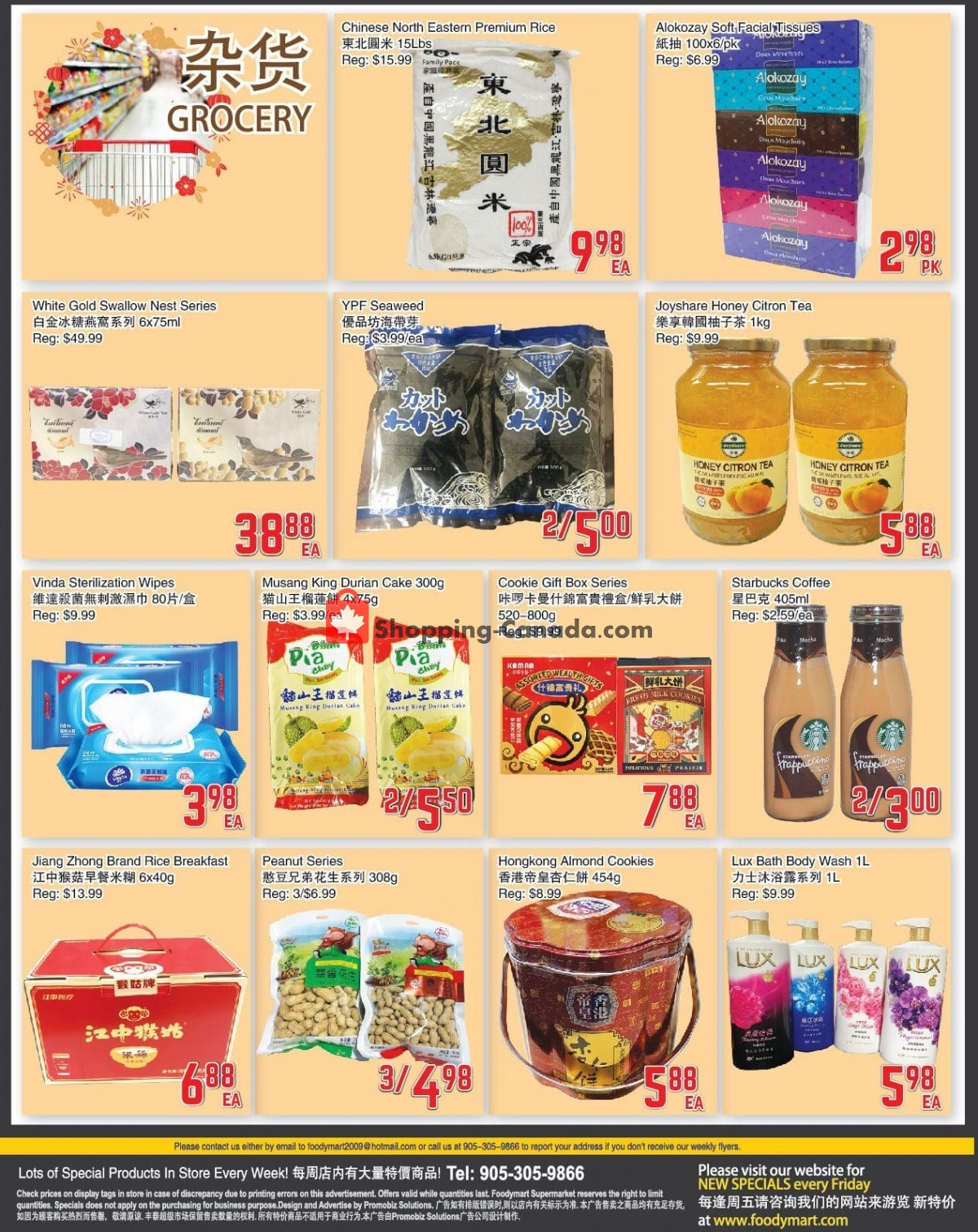 Flyer Foodymart Canada - from Friday April 30, 2021 to Thursday May 6, 2021