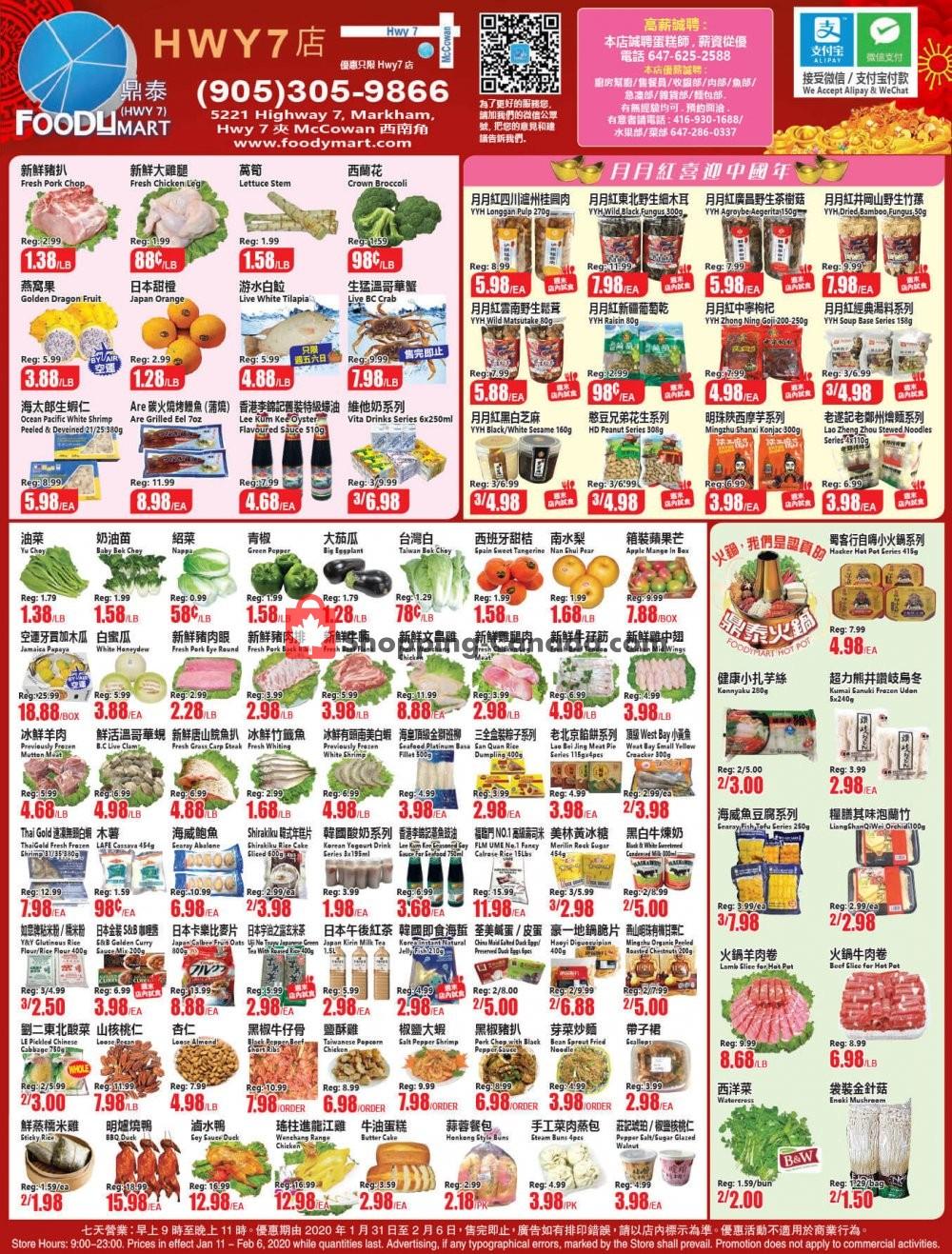 Flyer Foodymart Canada - from Friday January 31, 2020 to Thursday February 6, 2020