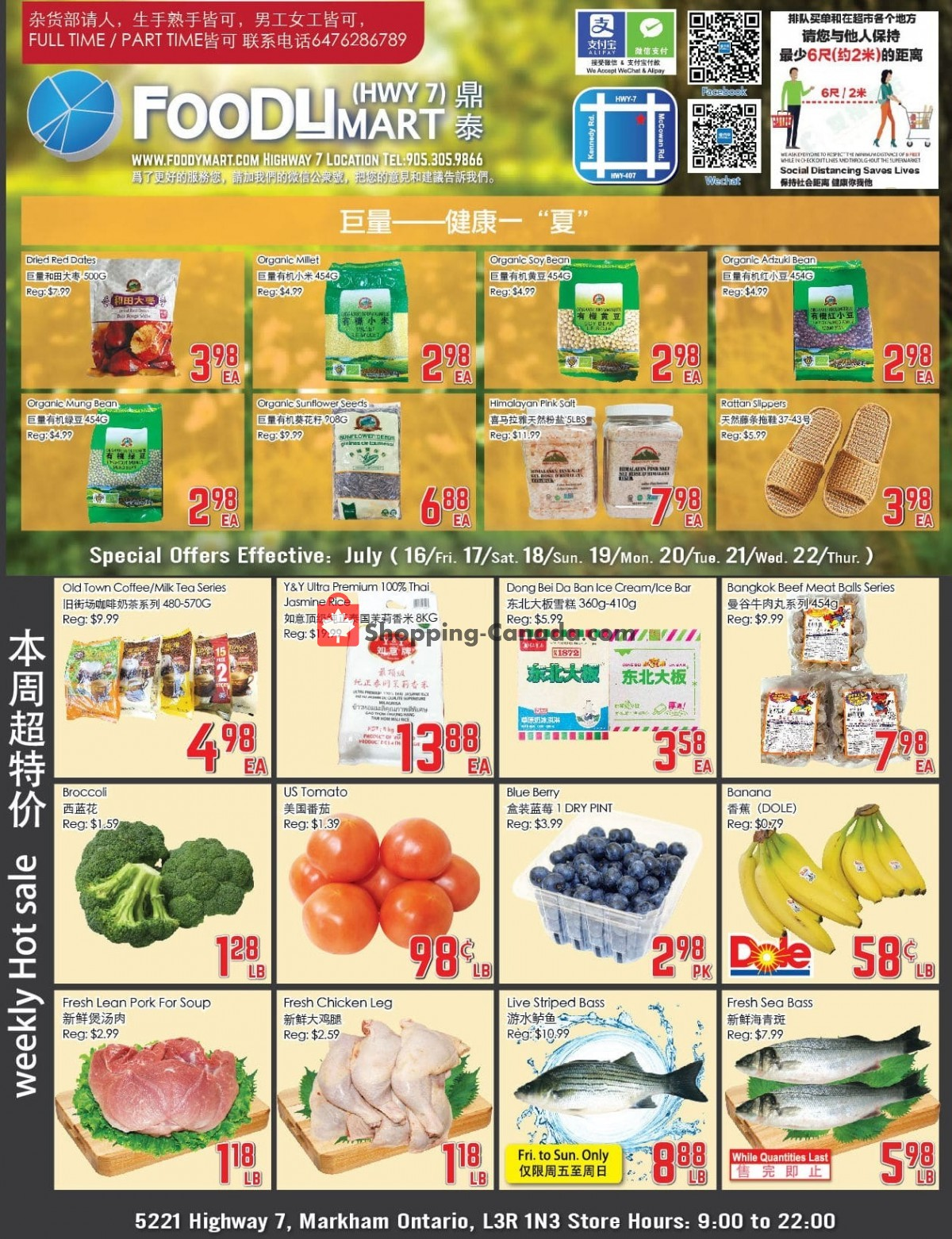 Flyer Foodymart Canada - from Friday July 16, 2021 to Thursday July 22, 2021