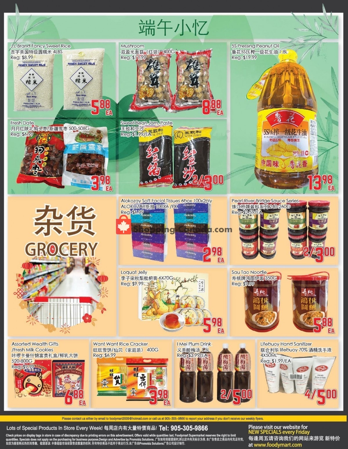 Flyer Foodymart Canada - from Friday June 4, 2021 to Thursday June 10, 2021