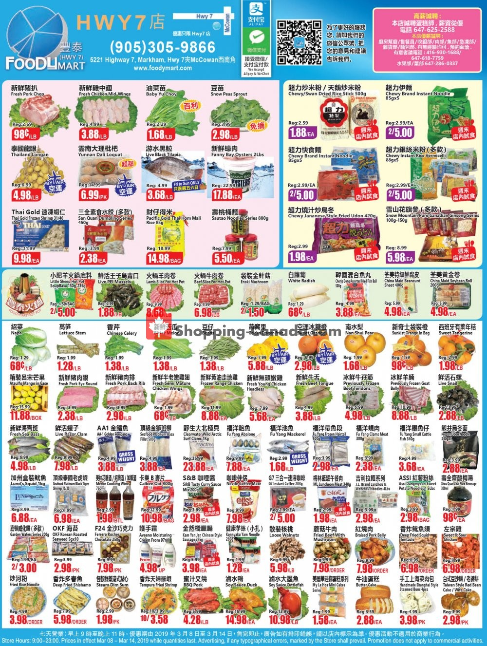 Flyer Foodymart Canada - from Friday March 8, 2019 to Thursday March 14, 2019