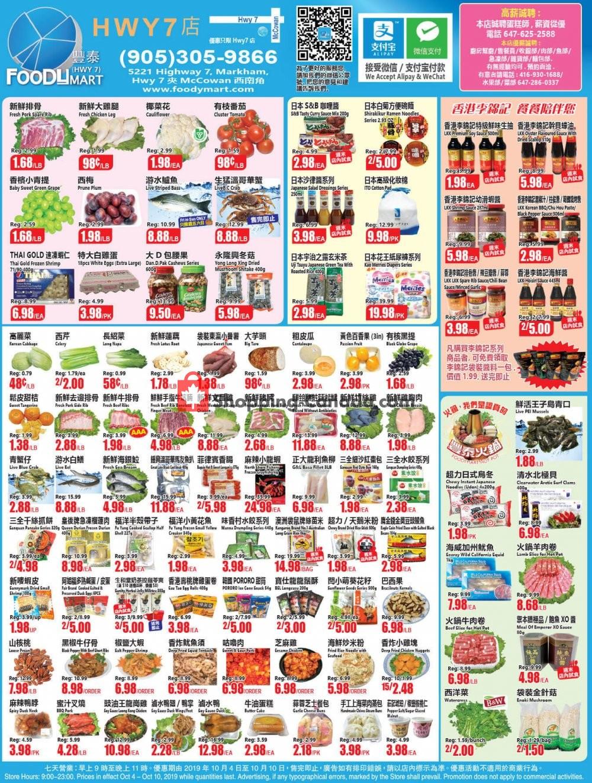 Flyer Foodymart Canada - from Friday October 4, 2019 to Thursday October 10, 2019