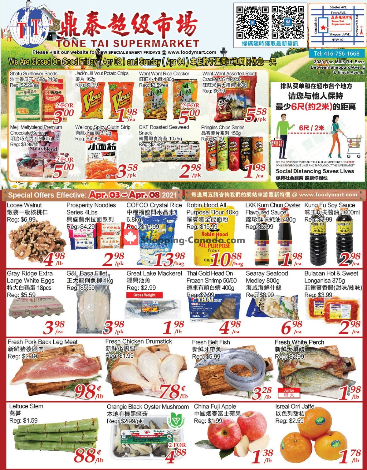 Flyer Foodymart Canada - from Saturday April 3, 2021 to Thursday April 8, 2021