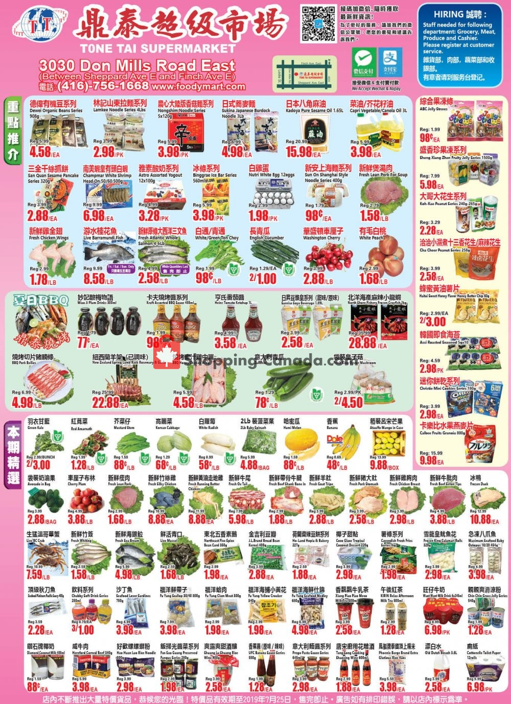 Flyer Foodymart Canada - from Friday July 19, 2019 to Thursday July 25, 2019