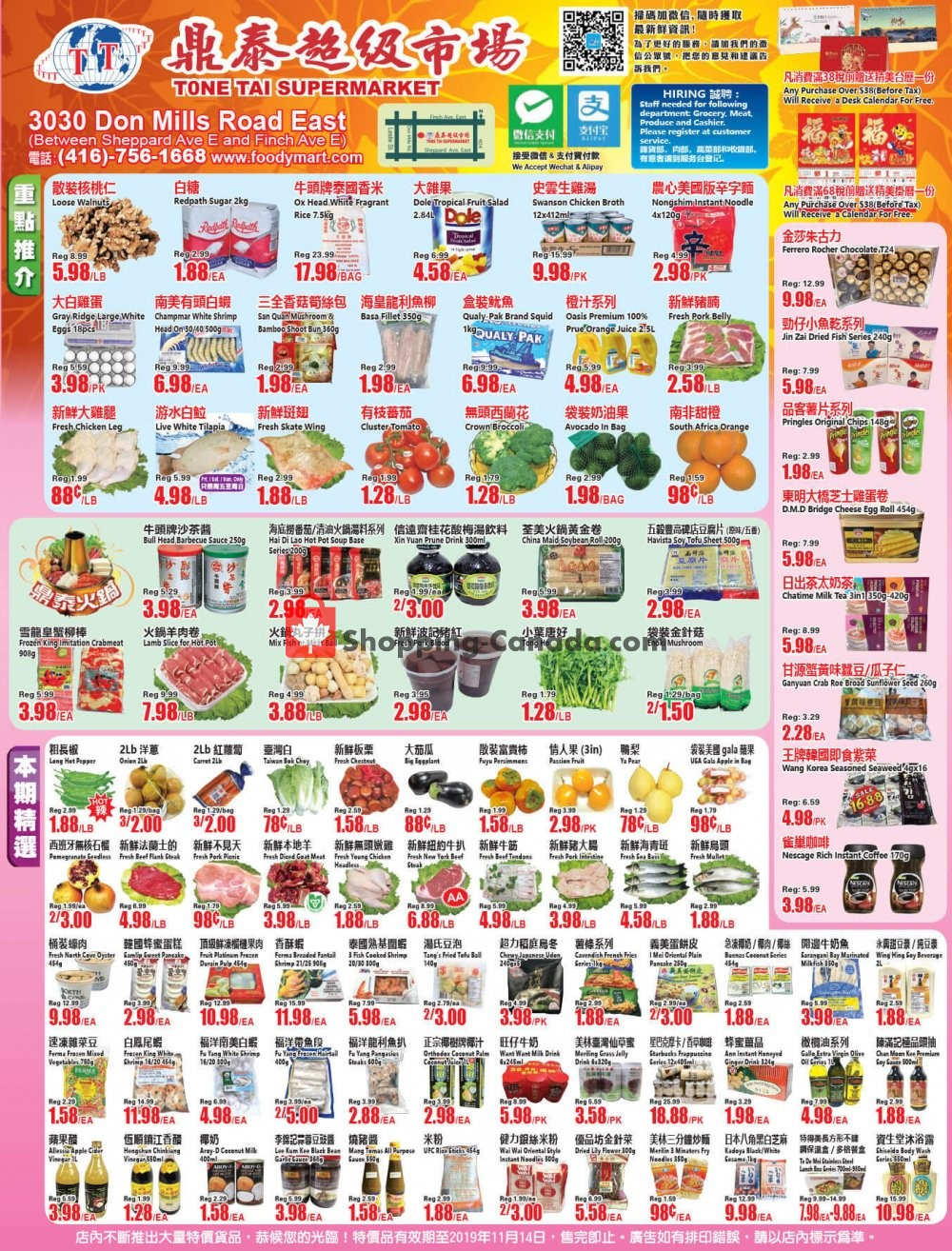 Flyer Foodymart Canada - from Friday November 8, 2019 to Thursday November 14, 2019