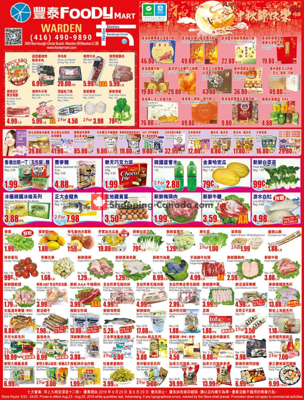 Flyer Foodymart Canada - from Friday August 23, 2019 to Thursday August 29, 2019