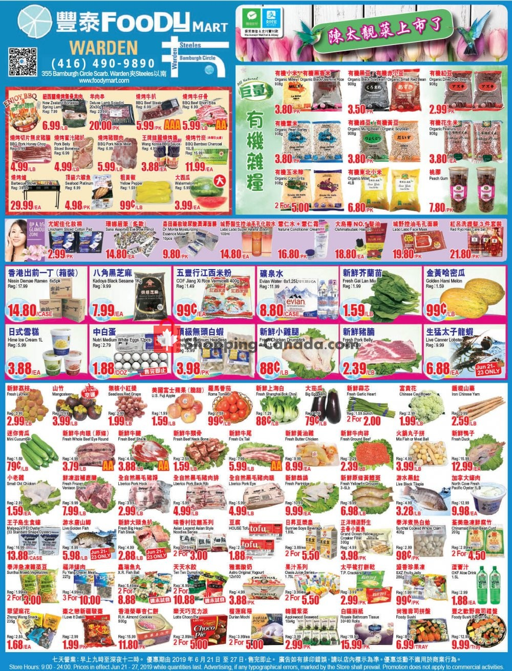 Flyer Foodymart Canada - from Friday June 21, 2019 to Thursday June 27, 2019