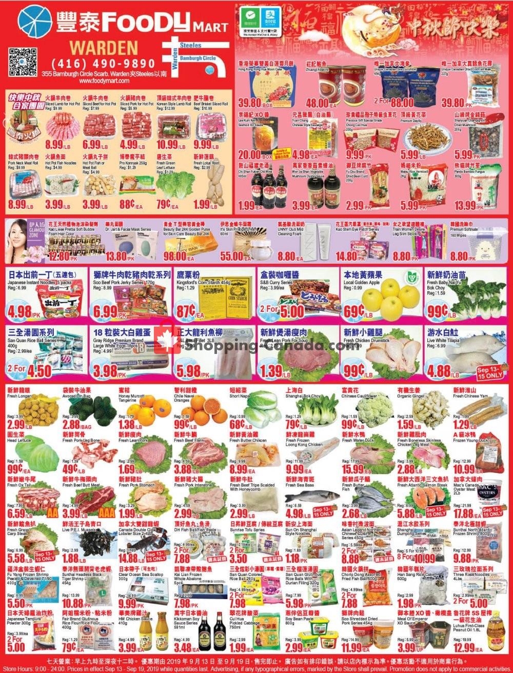 Flyer Foodymart Canada - from Friday September 13, 2019 to Thursday September 19, 2019
