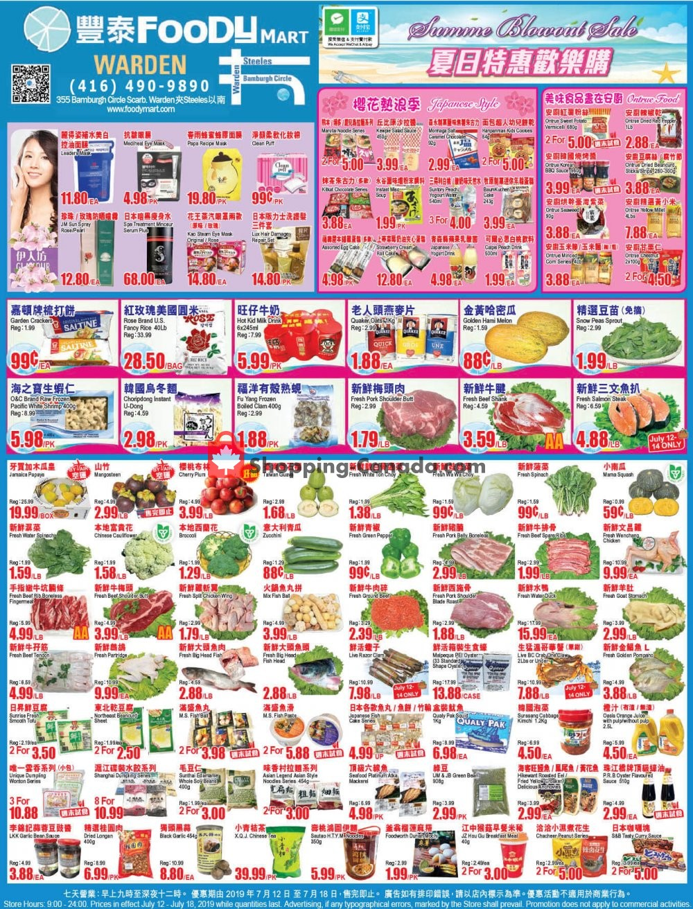 Flyer Foodymart Canada - from Friday July 12, 2019 to Thursday July 18, 2019