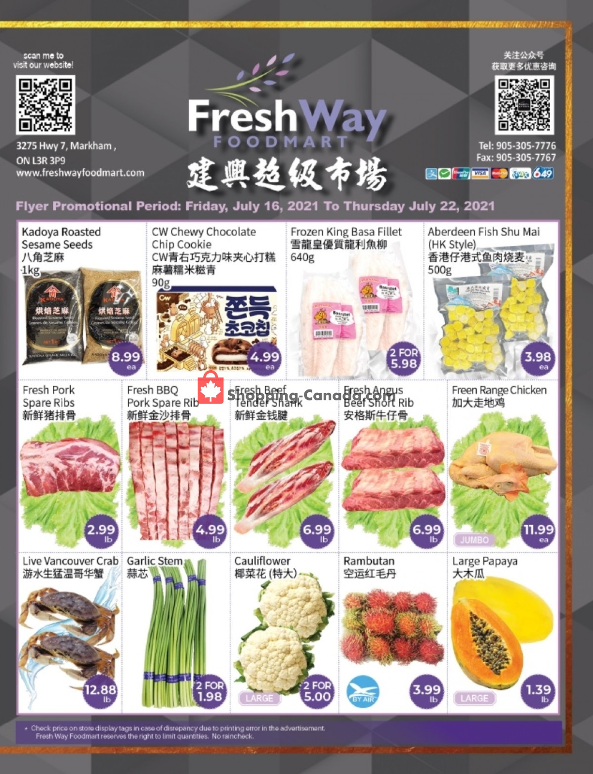 Flyer FreshWay Foodmart Canada - from Friday July 16, 2021 to Thursday July 22, 2021