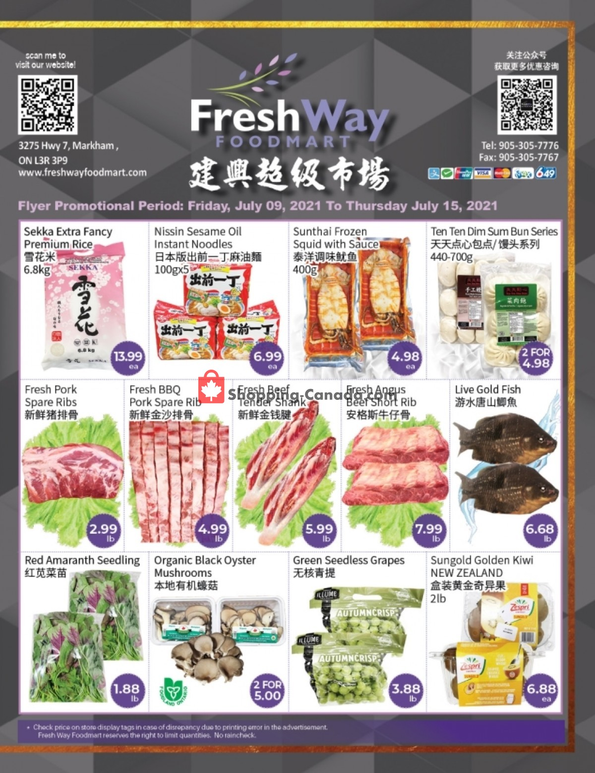 Flyer FreshWay Foodmart Canada - from Friday July 9, 2021 to Thursday July 15, 2021