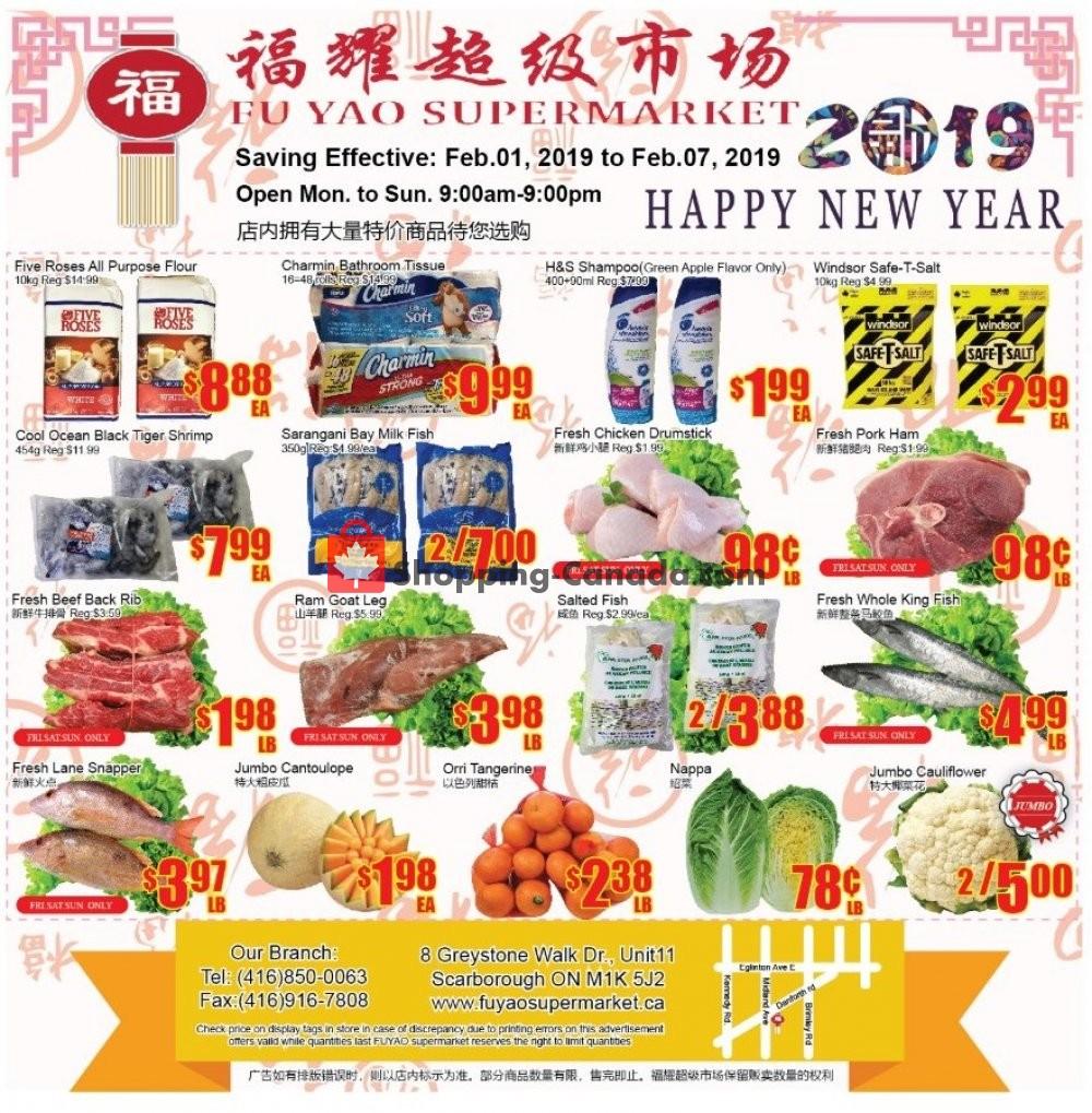Flyer Fu Yao Supermarket Canada - from Friday February 1, 2019 to Thursday February 7, 2019
