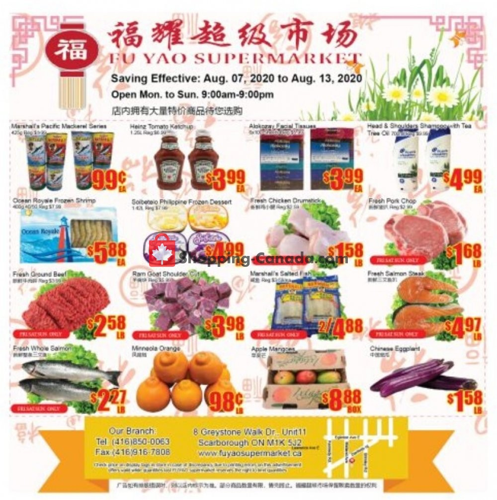 Flyer Fu Yao Supermarket Canada - from Friday August 7, 2020 to Thursday August 13, 2020