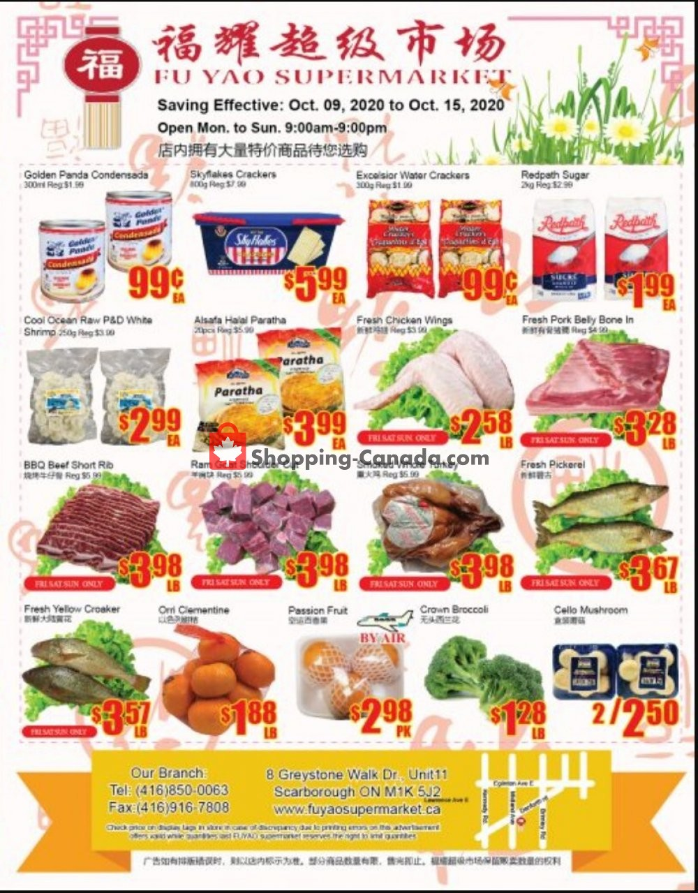 Flyer Fu Yao Supermarket Canada - from Friday October 9, 2020 to Thursday October 15, 2020