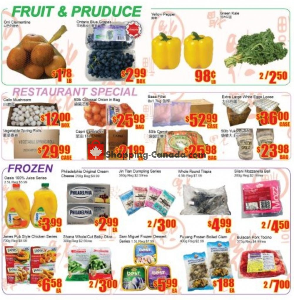 Flyer Fu Yao Supermarket Canada - from Friday September 6, 2019 to Thursday September 12, 2019