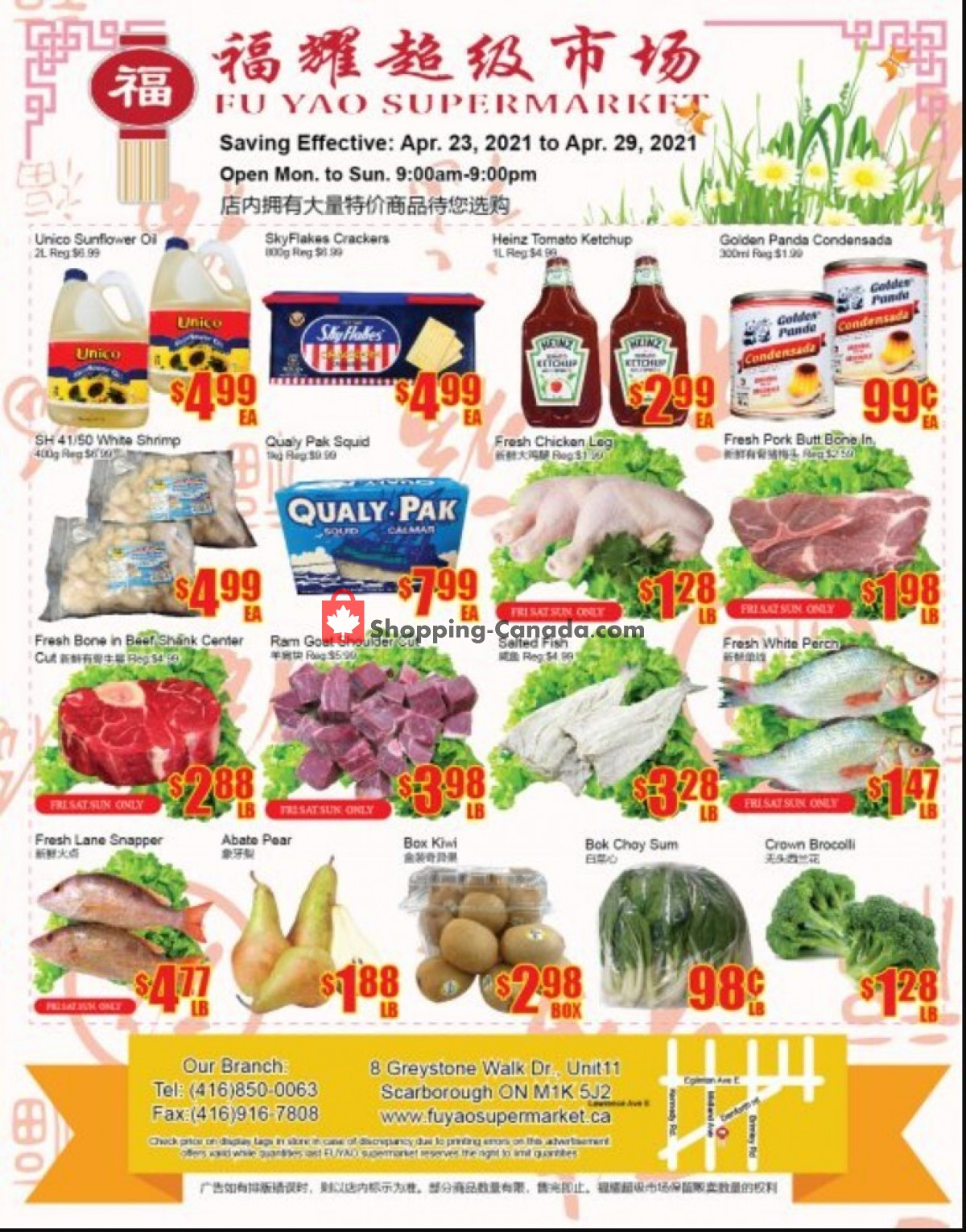 Flyer Fu Yao Supermarket Canada - from Friday April 23, 2021 to Thursday April 29, 2021