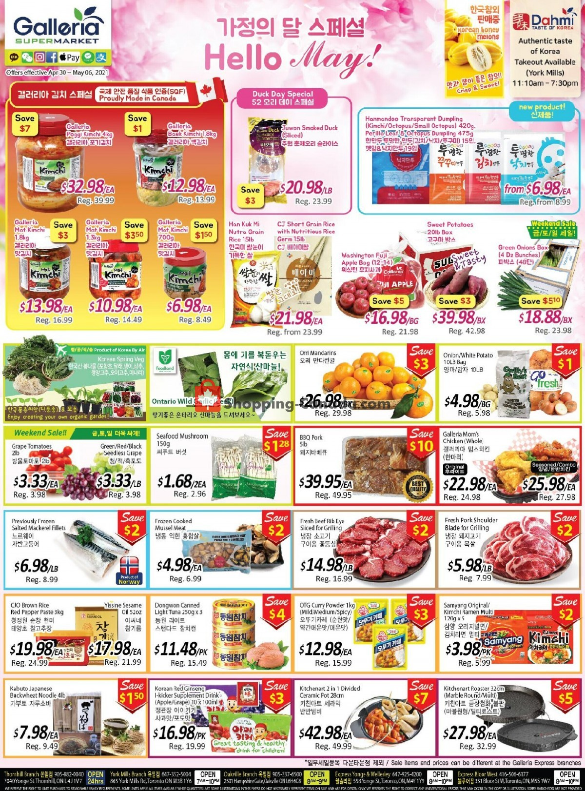 Flyer Galleria Supermarket Canada - from Friday April 30, 2021 to Thursday May 6, 2021