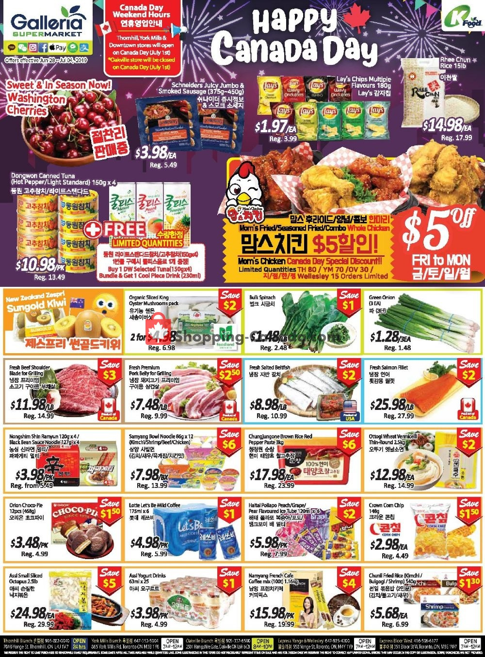 Flyer Galleria Supermarket Canada - from Friday June 28, 2019 to Thursday July 4, 2019
