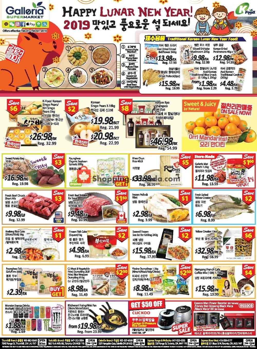 Flyer Galleria Supermarket Canada - from Friday February 1, 2019 to Thursday February 7, 2019
