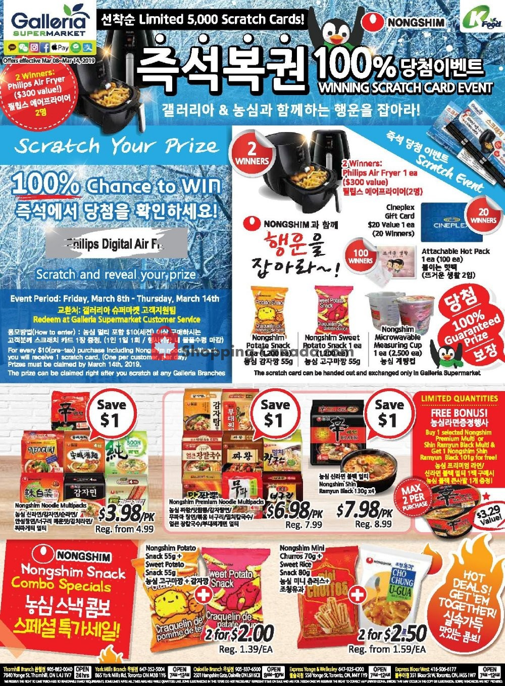 Flyer Galleria Supermarket Canada - from Friday March 8, 2019 to Thursday March 14, 2019