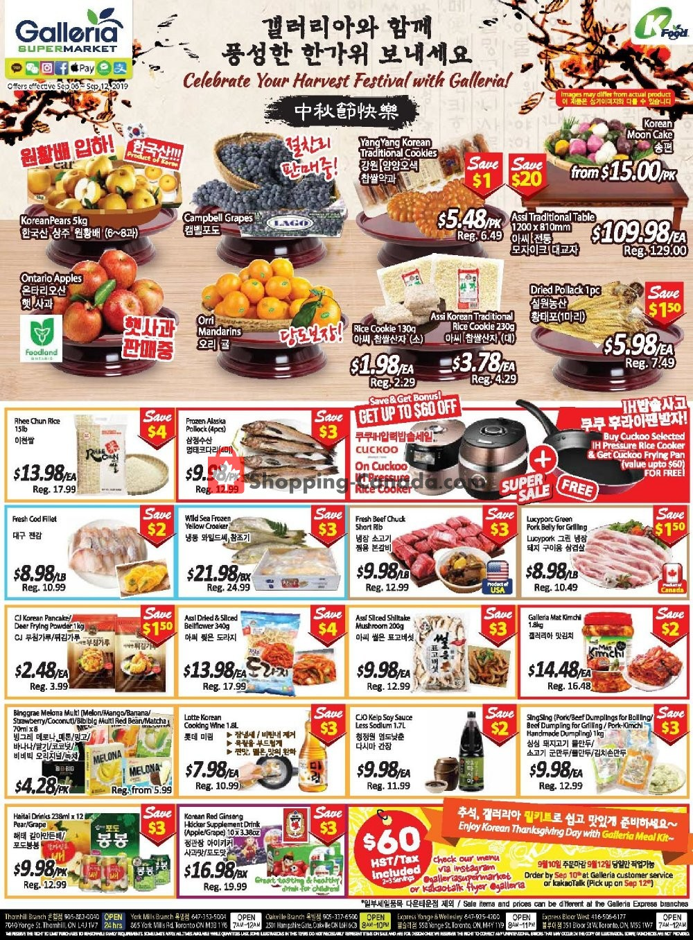Flyer Galleria Supermarket Canada - from Friday September 6, 2019 to Thursday September 12, 2019
