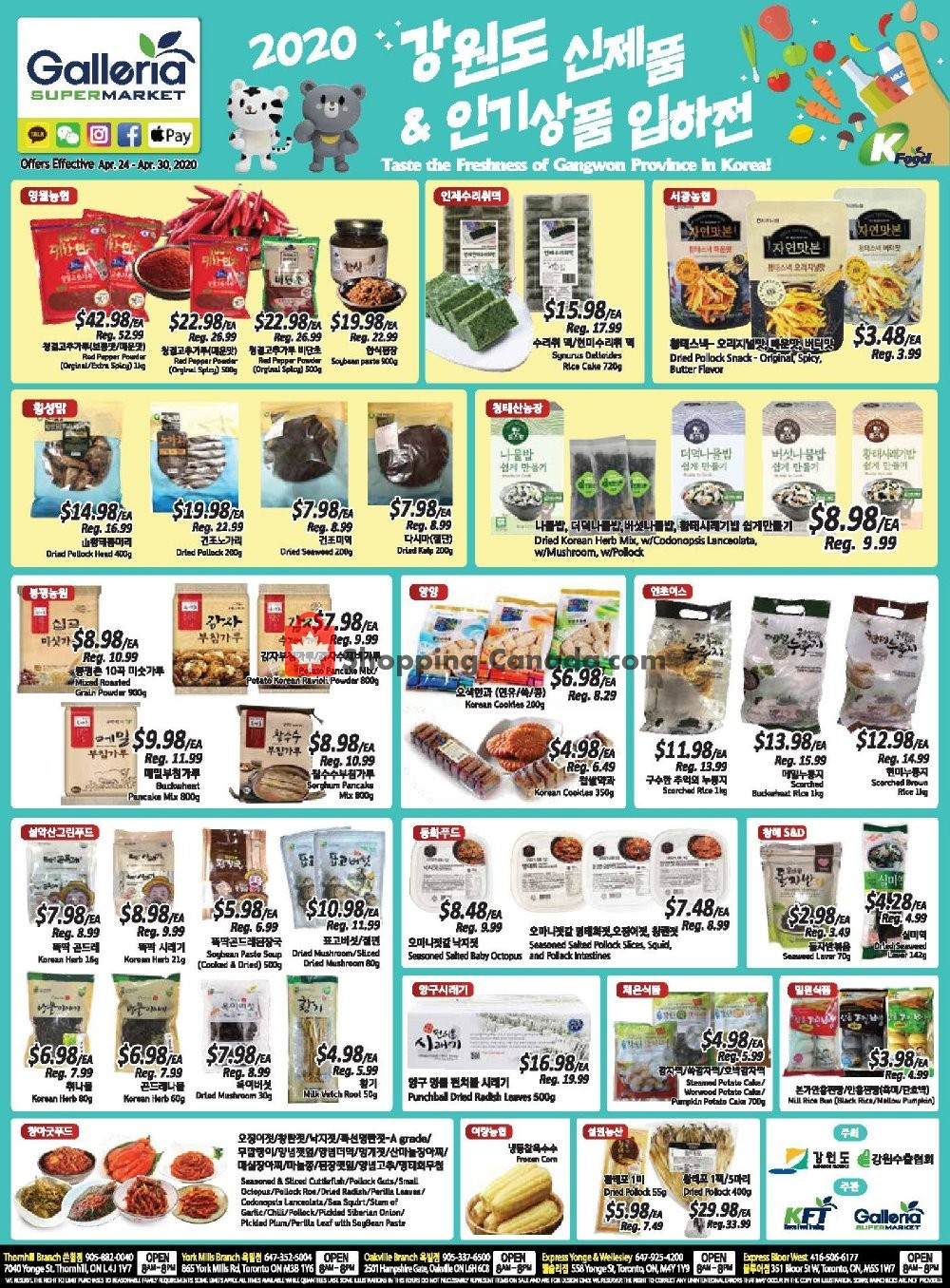 Flyer Galleria Supermarket Canada - from Friday April 24, 2020 to Thursday April 30, 2020