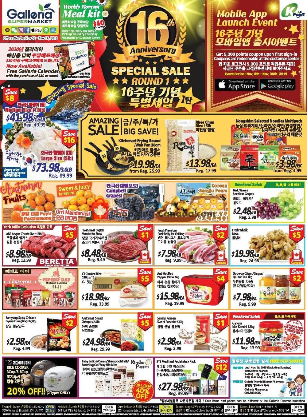 Flyer Galleria Supermarket Canada - from Friday November 8, 2019 to Thursday November 21, 2019