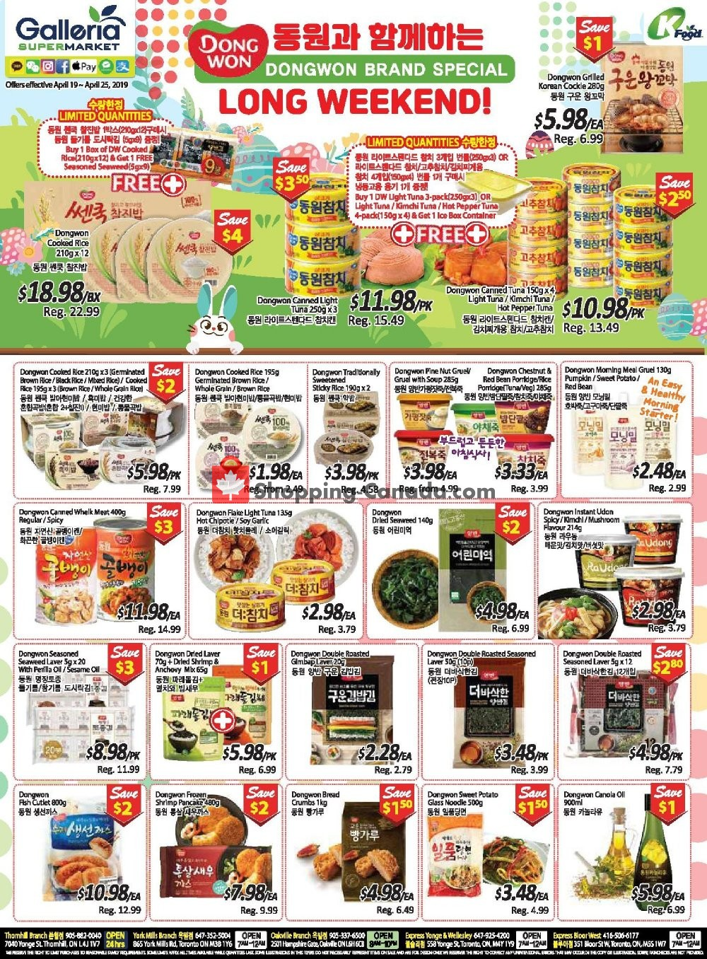 Flyer Galleria Supermarket Canada - from Friday April 19, 2019 to Thursday April 25, 2019