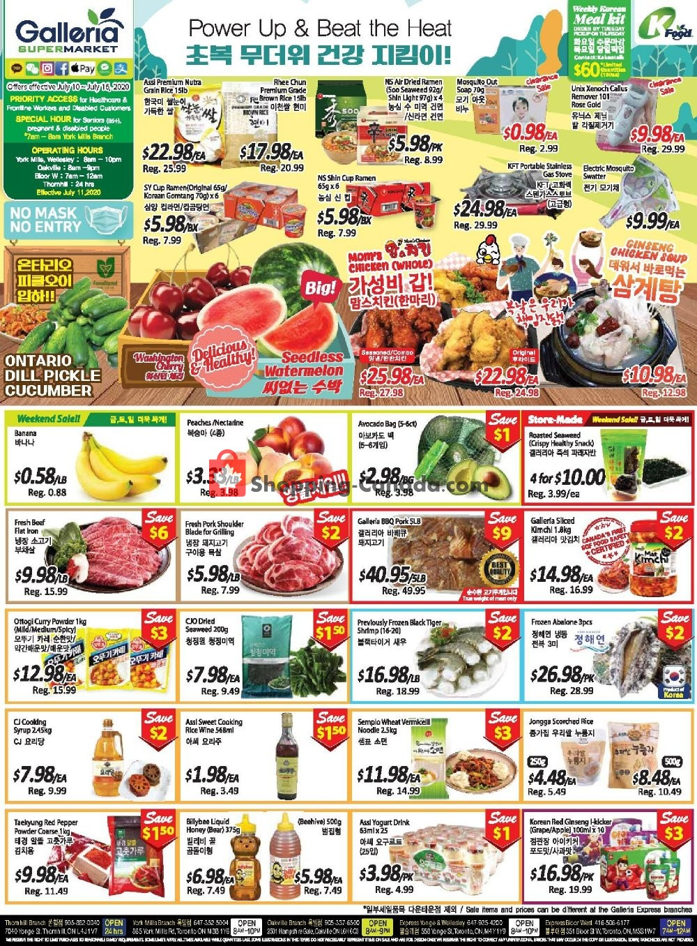 Flyer Galleria Supermarket Canada - from Friday July 10, 2020 to Thursday July 16, 2020