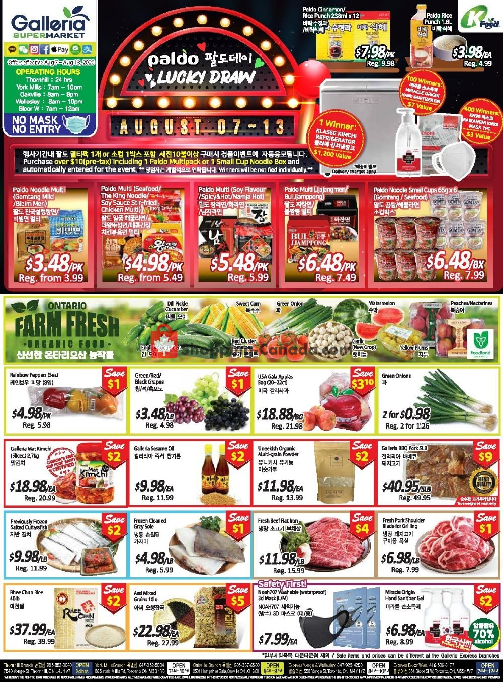 Flyer Galleria Supermarket Canada - from Friday August 7, 2020 to Thursday August 13, 2020