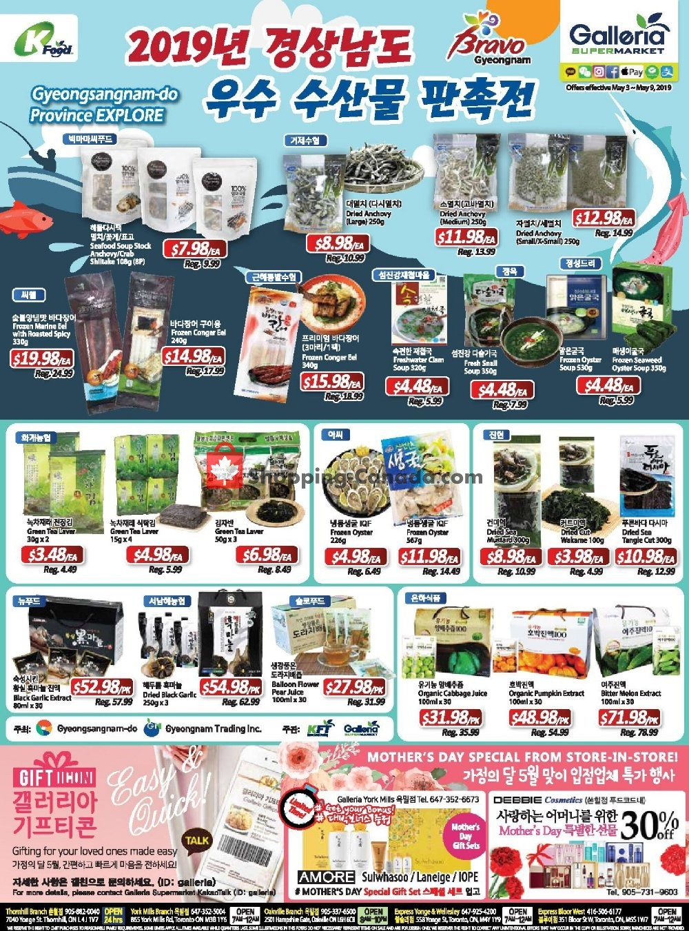 Flyer Galleria Supermarket Canada - from Friday May 3, 2019 to Thursday May 9, 2019