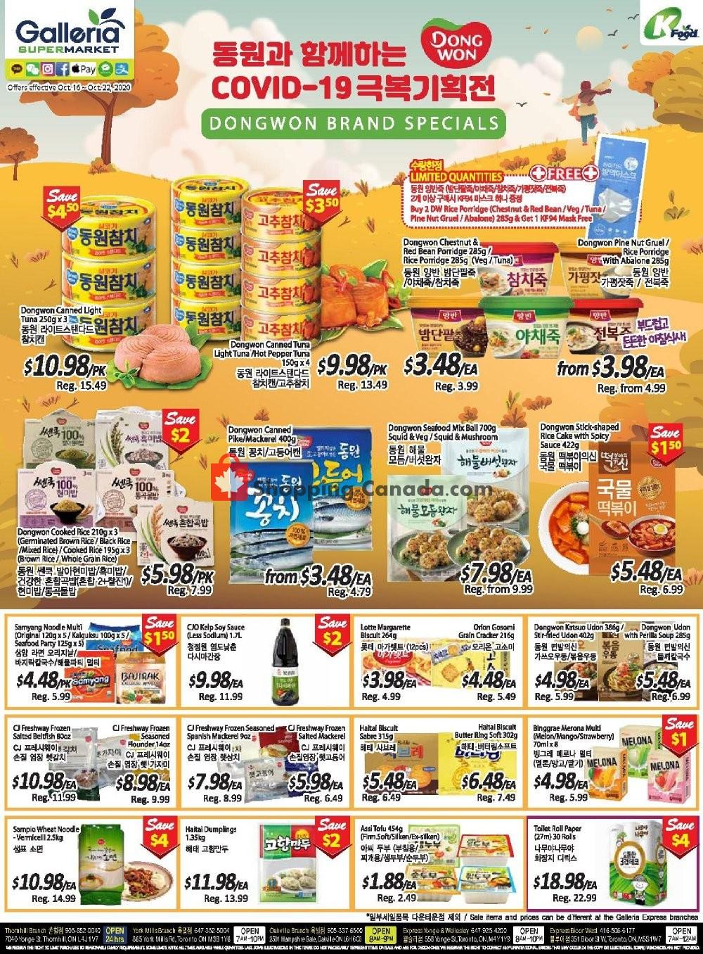 Flyer Galleria Supermarket Canada - from Friday October 16, 2020 to Thursday October 22, 2020