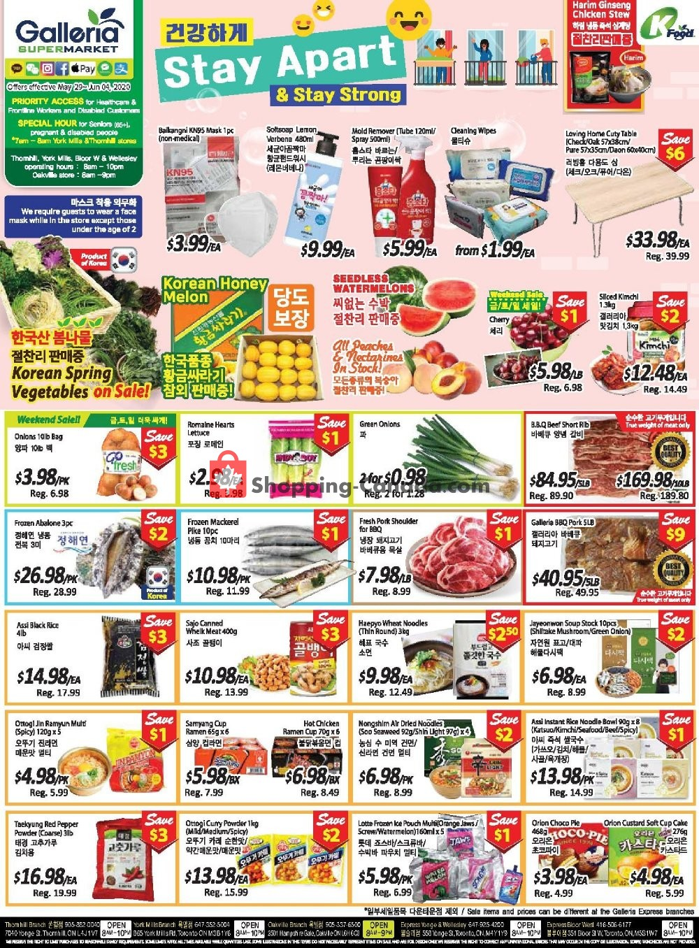 Flyer Galleria Supermarket Canada - from Friday May 29, 2020 to Thursday June 4, 2020