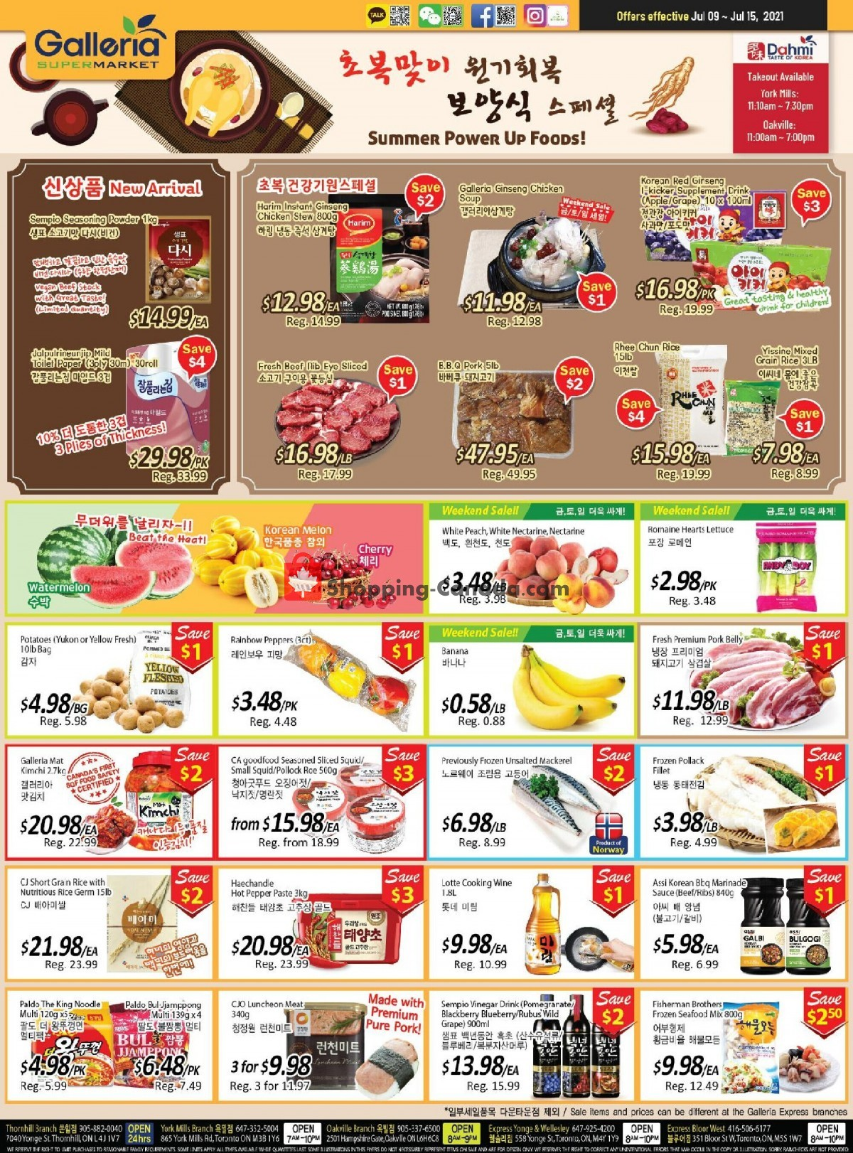 Flyer Galleria Supermarket Canada - from Friday July 9, 2021 to Thursday July 15, 2021
