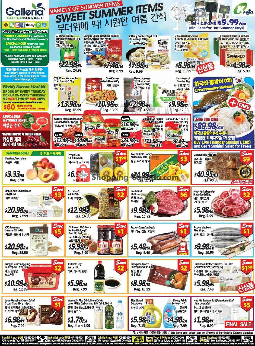 Flyer Galleria Supermarket Canada - from Friday July 3, 2020 to Thursday July 9, 2020