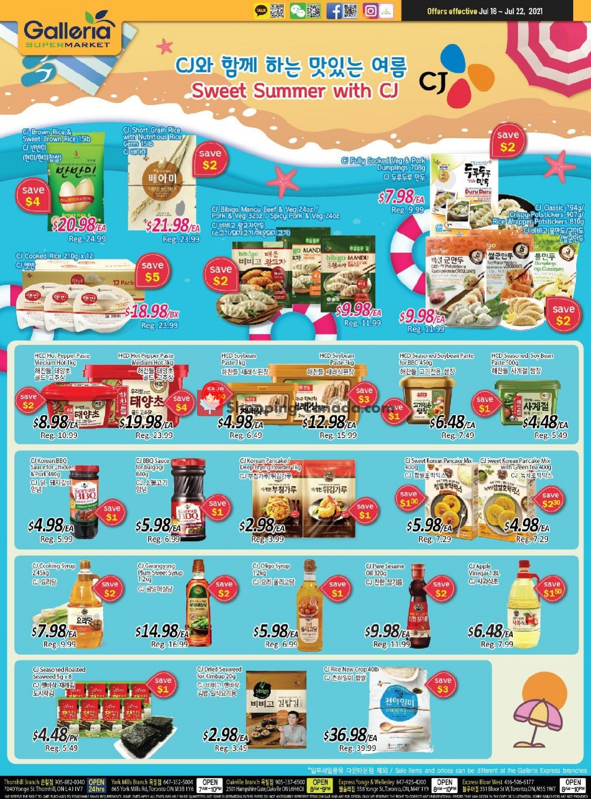 Flyer Galleria Supermarket Canada - from Friday July 16, 2021 to Thursday July 22, 2021