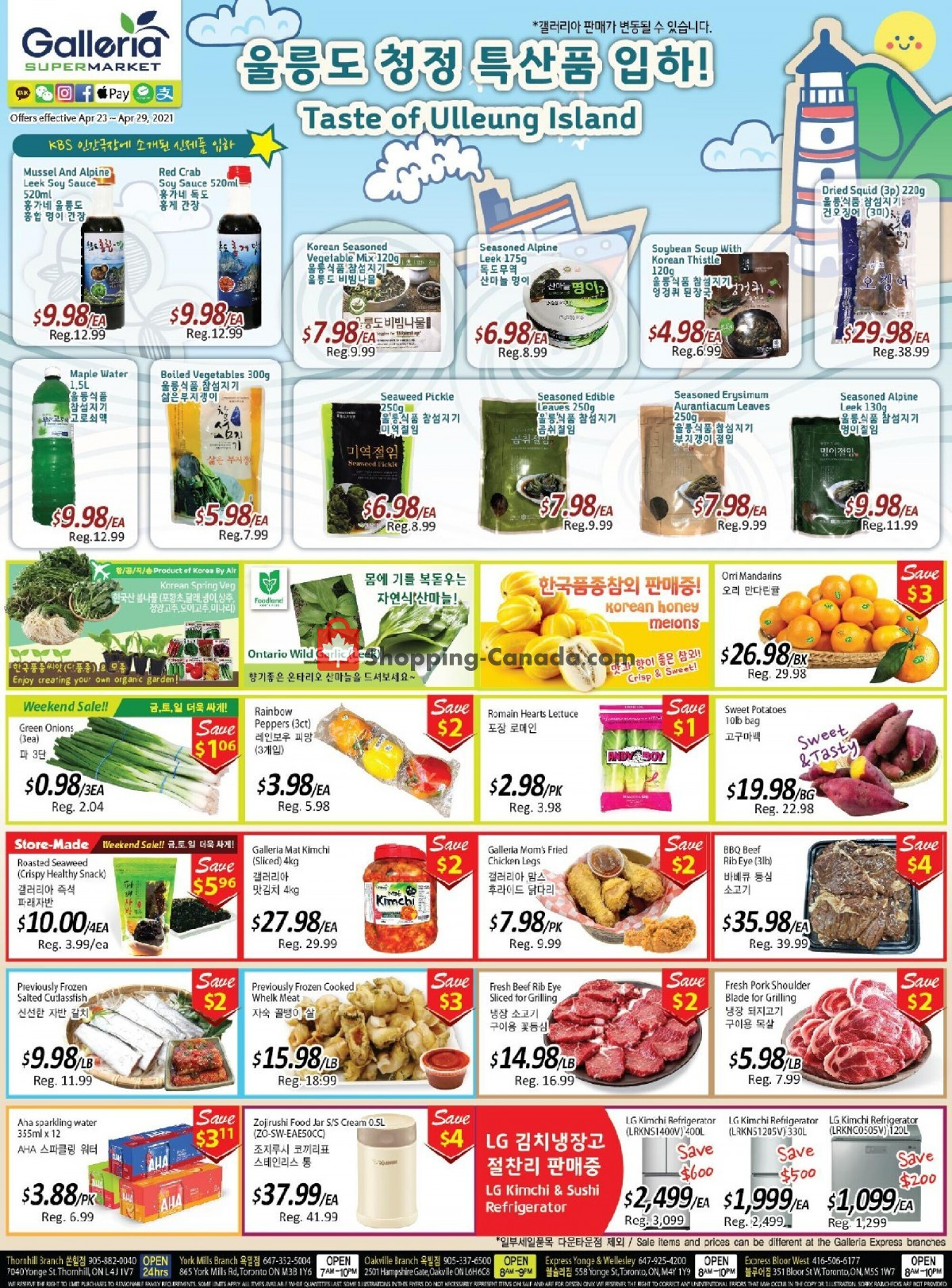 Flyer Galleria Supermarket Canada - from Friday April 23, 2021 to Thursday April 29, 2021